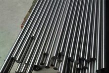 The manufacturer sells quality nickel tubes