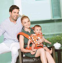 Ubela brand Happy Earth Series Newborn child Baby carrier