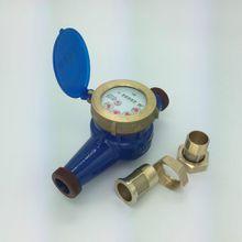 Rotary-vane Vertical-type Water meter