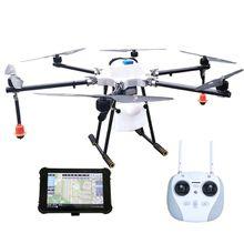Automatic Pilot Crop Protection Drone,Autopilot Agriculture Drone,Autonomous Agriculture Drone