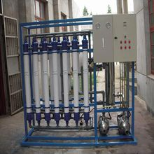 Ultrafiltration equipment, water treatment, water purifying