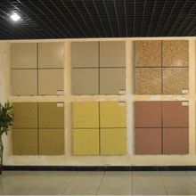 EPS with Fire Retardant Composite Board