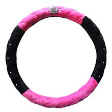 The winter steering wheel set with a plush crown with a diamond in the purple to keep the lovely ladies car warm