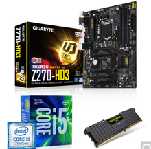 Intel I5 7600 k/Z270 HD3 / DDR4 3200 8 gb of memory motherboard CPU suits