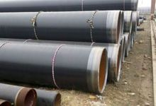 3-Layer Polypropylene Coated Pipe