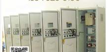 Boiler control cabinet