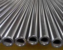 SAE J524 Seamless Hydraulic Tubing