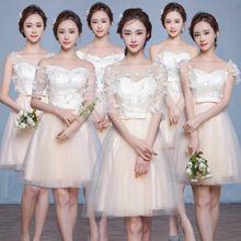Bridesmaid suit7