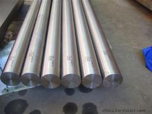 Gr2 Rectangular Titanium Bar