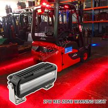 27W red zone forklift light for construction equipment electrical machinery warehouse safe warning light