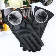 2018 Women Cute Gloves PU Leather Elegant Soft Touch Screen Swarm Outdoor Basic Gloves Real Rabbit Fur Mittens Luvas