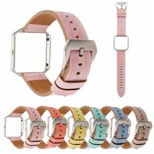 For Blaze Leather Band Replacement Genuine Leather Band Light Color Style for Fitbit Blaze Smart Watch with Metal Frame