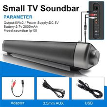 Wireless Soundbar LP08 HIFI Box Subwoofer Speaker Boombox Stereo FOR TV PC