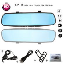 Car dvr Classic 4.3 inch before and after the double record traffic recorder gravity sensor parking monitoring 1080P HD