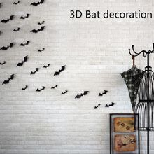 12 Pieces Black Attractive 3D Bat Sticker Removable Wall Sticker High Quality Halloween Festival DIY Sticker Home Decoration Party Supplies
