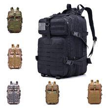 Popular backpacks 3P tactical bag men and women charge pack increased 40L900D backpacks