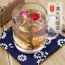 reduce internal heat tea