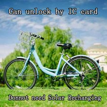 GPS Lock for bike no-piled Public Sharing Bicycle No Need Recharging and High Realiability