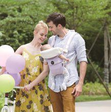 Ubela brand Four Seasons fresh style Multifunction Newborn child Baby carrier
