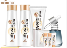 3 pieces of natural soy milk package