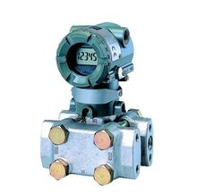 Diaphragm Sealed Differential Pressure Transmitter