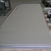 Titanium & Titanium Alloy Plate/sheet