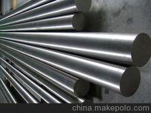 ASTM B348 Titanium Rods