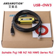 Upgraded Version Cable USB-CNV3 With Magnetic Ring Protection Suitable Fuji NB NJ NS NW0 Series PLC Free Shipping