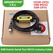 Upgraded Yellow-black Cable CS1W-CIF31 USB Switch Serial Port RS232 Industry Cable With Quality Assurance USB-CIF31 USB-RS232
