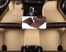 Waterproof Leather XPE Car Floor Mats for BENZ G63 2015 (second row without cup holder)