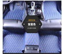 anti-slip Leather XPE 5D Car mat for toyota land cruiser 2013-200 series 5 seats