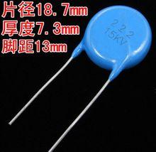 High voltage capacitor 15KV 222K 2200PF 2.2nF 0.0022UF new and original 10pcs/lot