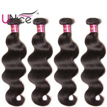 UNice Hair 4 Bundles Body Wave Indian Virgin Human Hair Bundle Brazilian Hair Weaves Cheap Nice Bulk Wholesale Wet And Wavy Peruvian Remy