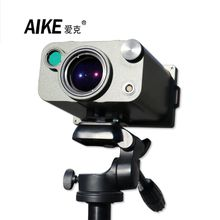 AIKE Telemeter the manufacturer directly sells outdoor remote laser rangefinder and a distance of 20 kilometers