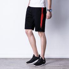 Hot Sale Fashion Men Sport Shorts Cotton Soft Mens Shorts 6 Color Loose Men's Clothing Lace-up Male Pants Free Shipping