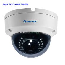 Mvptc H.265 5.0mp 2560*1920 High-definition infrared cctv indoor Dome led Network camera, infrared distance> 20M, compatible 1080, POE/DC12V