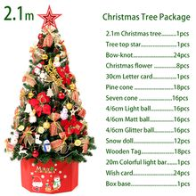 2.1m Christmas tree luxury package can be customized Christmas trees 0.6m 0.8m 1.2m 1.8m 2.1m 2.5m 3m Christmas decorations product CT-008