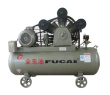 Oil -free piston air compressor Model FC-1.5/8