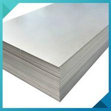 Titanium sheets/plates