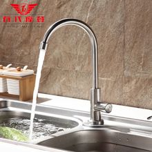 Arrival Direct Selling Torneira Lead-free 304 Stainless Steel Kitchen Faucet Health Cold Vegetable Washing Basin