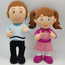 Customized Stuffed Lovely Couple Plush Doll