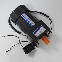 40W three phase induction motor with small gearbox