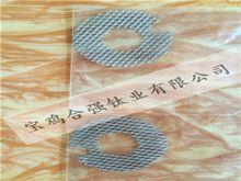 Professional production of titanium anode