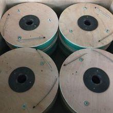 CNG Jumbo Cylinder