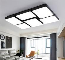 Living room lamp simple modern rectangular atmosphere creative household LED light
