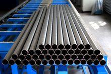 Titanium & Titanium Alloy Pipe/Tube