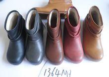1364MZ leisure shoes