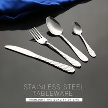 Family hotel restaurant cutlery stainless steel cutlery set