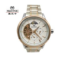 Automatic Mechanical Watches Men's STainless Steel 5-pin Hollow Watch Factory Direct Winner Fashion Sports Watch