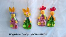 Easter decoration SIRIALSLN Model Number SF45080